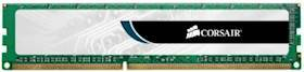 CORSAIR 8GB 1X8GB 1333MHZ DDR3
